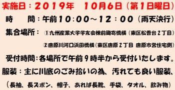 05_20190912085101