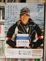 Aoihane2010_2