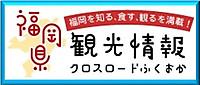 Kawaiiku_banner_4