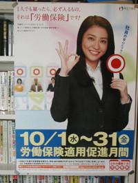 Tekisoku08