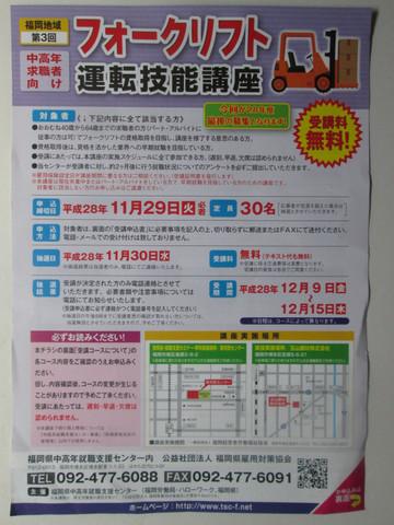 Img_0841