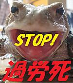 Stop_2