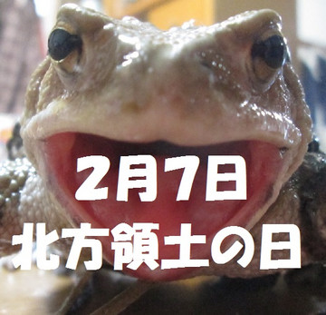 17020701