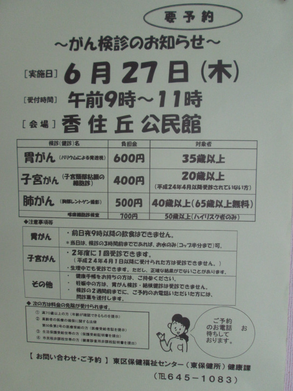 Img_7605
