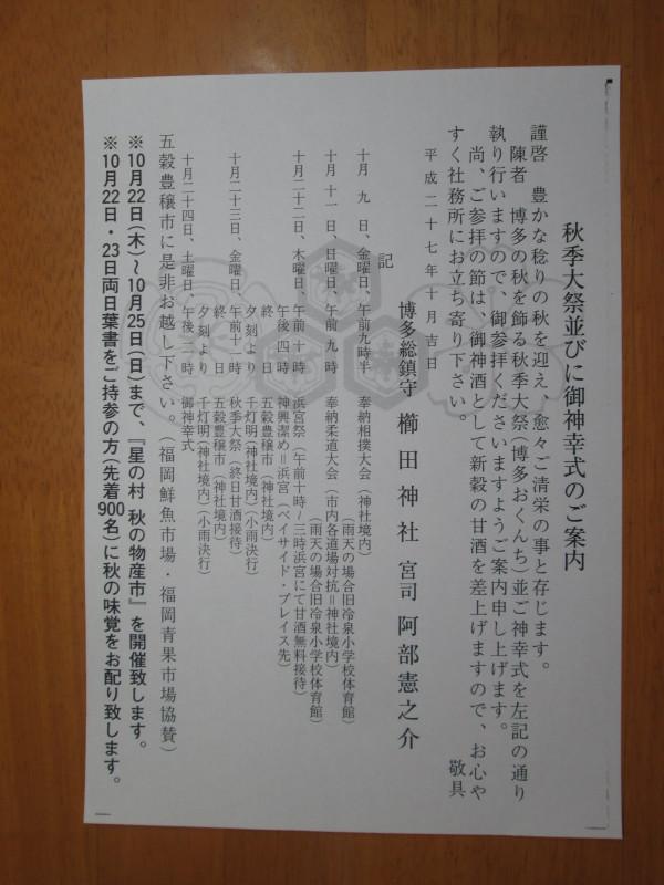 Img_9591_2